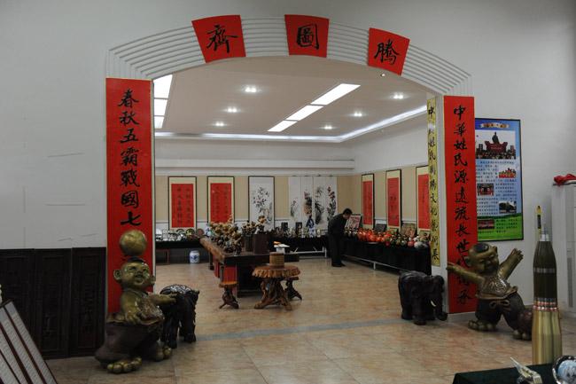 临淄民俗文化博物馆陈列展览